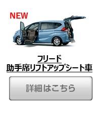 car thumbnail